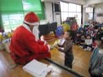 サンタさんありがとう!