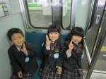 電車の中で。