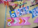 年中:染め紙と折り紙